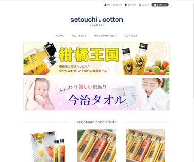 setouchi&cotton 様